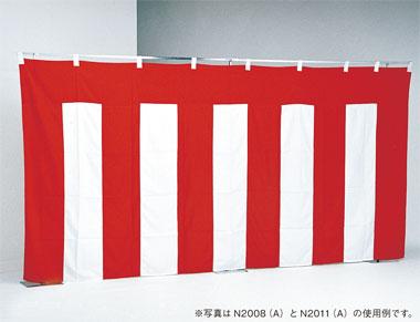 N2011(A.B.C)