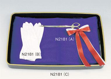 N2181(A.B.C.D.E)