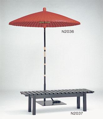 N2036