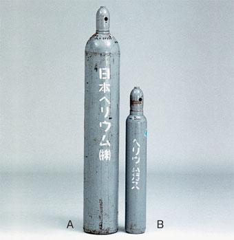 N2064(A.B)