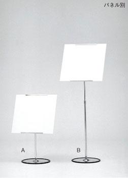 L1107(A.B)
