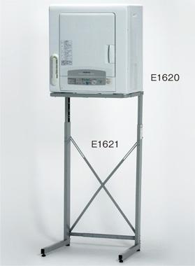 E1620