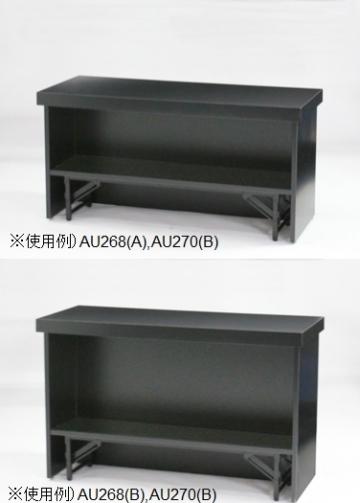 AU270(B)